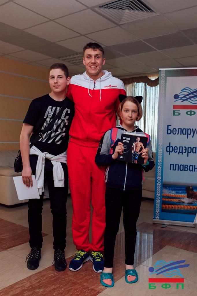 Илья Шиманович с детьми